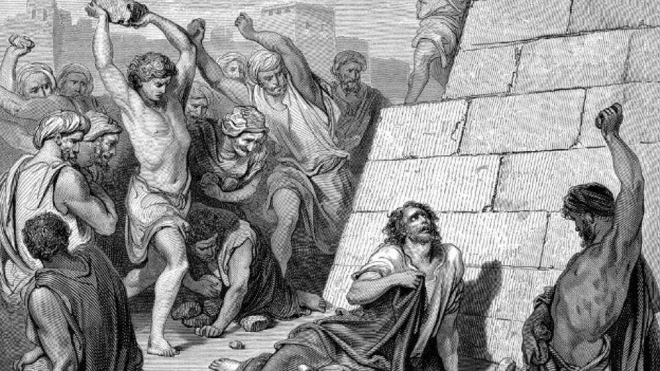 Картина, посветена на мъченическата смърт на светията