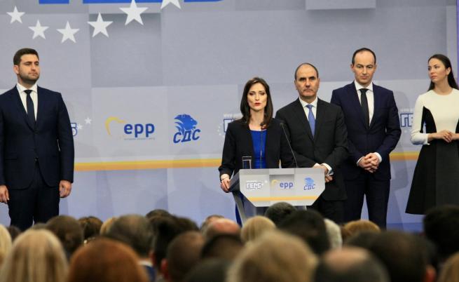 ГЕРБ и СДС излъчиха листата за ЕП, Лиляна Павлова е кандидат за евродепутат
