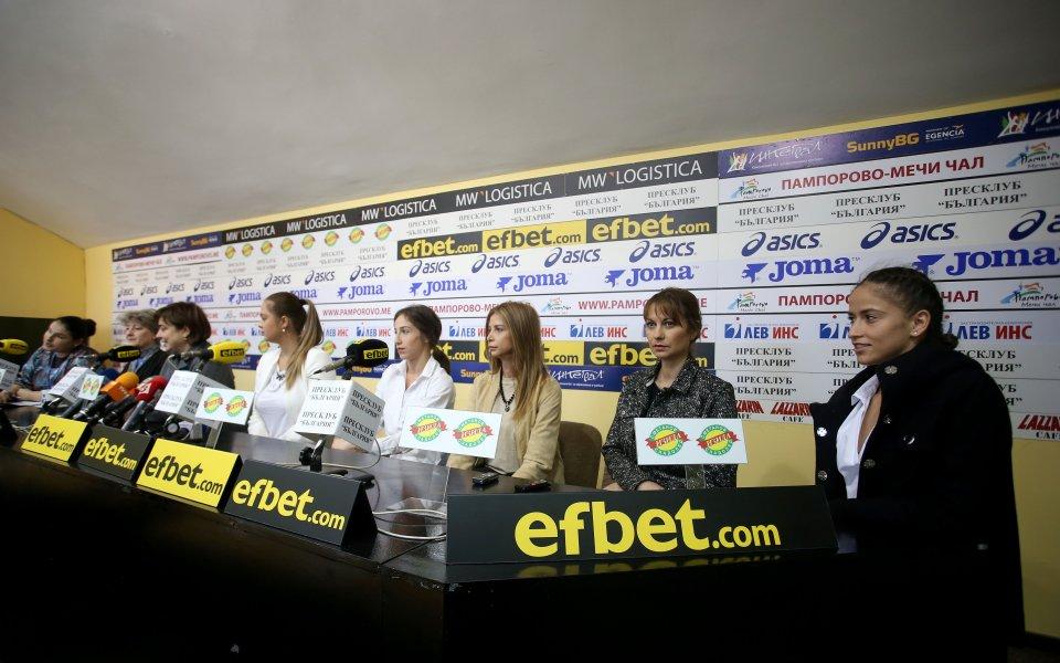 8ea546e1687 Най-силните грации пристигат за Световната купа в София - Още спорт ...