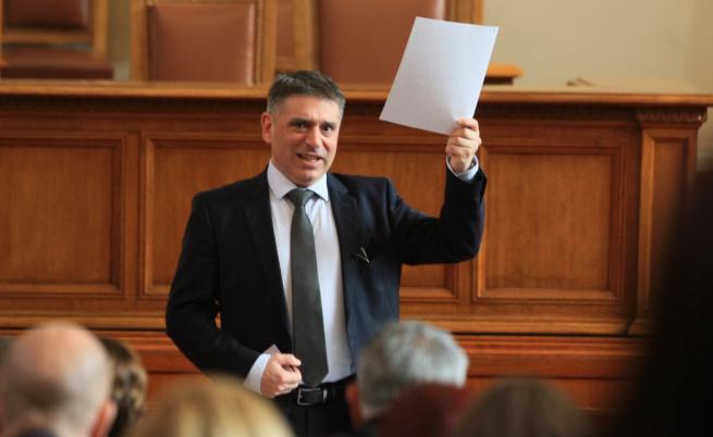 Данаил Кирилов положи клетва като министър на правосъдието