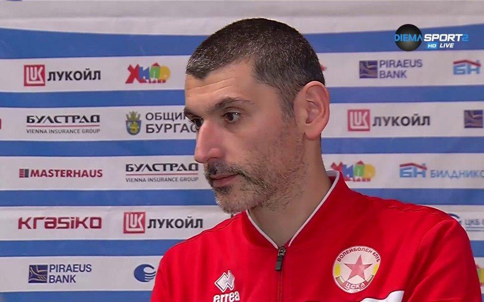 Старши треньорът на волейболния ЦСКА Александър Попов изрази мнение по