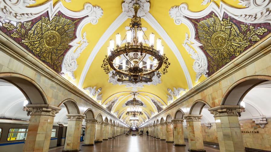 <p>Какво най-често <strong>забравят </strong>московчаните в&nbsp;метрото&nbsp;</p>