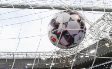 Скандал разтърси футбола в Норвегия