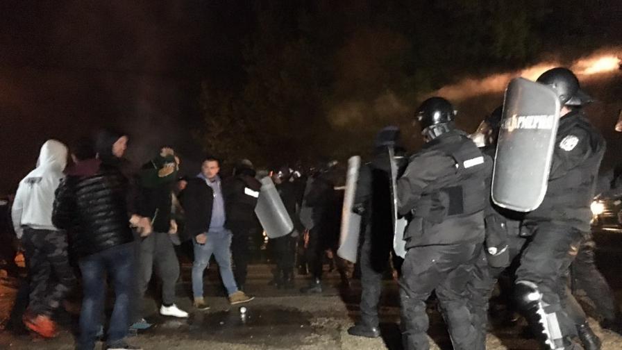 <p>Сблъсъци на протеста в <strong>Габрово</strong></p>