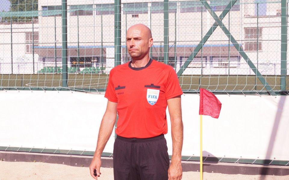 Български съдия ще свири в Шампионската лига по плажен футбол в Португалия