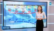 Прогноза за времето (12.04.2019 - централна емисия)