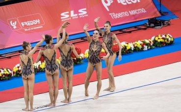 Ясни са датите за СК по художествена гимнастика в София