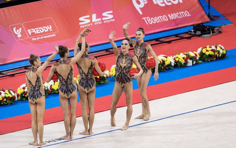 Световната купа по художествена гимнастика в София през 2020 година