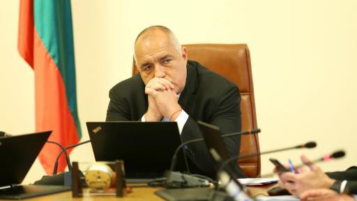 <p><strong>Борисов: </strong>Срамувам се от това, което направихме последния месец</p>