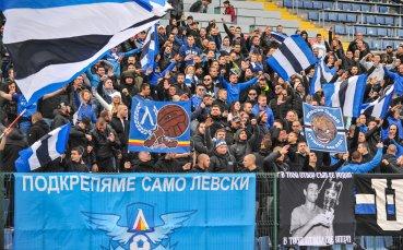 Ясна е точната бройка фенове, които ще гледат Левски срещу Лудогорец