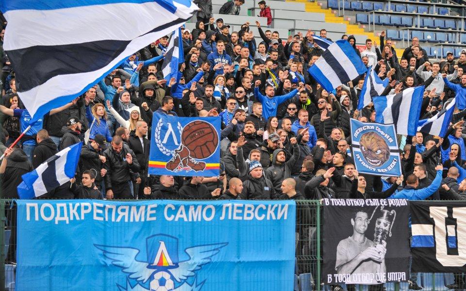 Витоша и Левски пуснаха билети за 10 лева