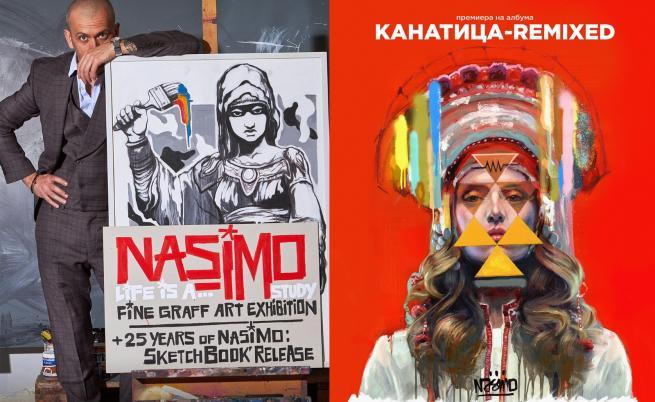 Иван Шопов и художникът Насимо в уникална колаборация за новите си проекти