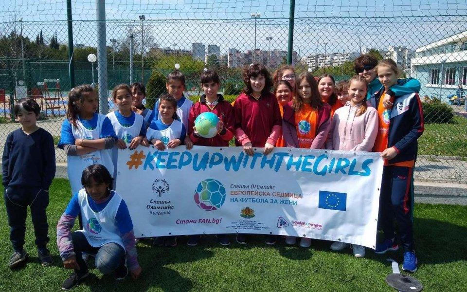 Стартираха регионалните игри по футбол и народна топка на Спешъл олимпикс