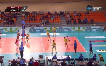 ВК Марица - ВК ЦСКА 3:0 (25:9, 25:6, 25:17)