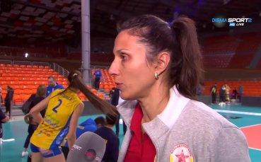 Юлия Иванова: Ако Марица играе с титулярите си, става трагично за нас