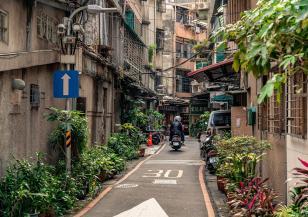 Силно земетресение в Тайван