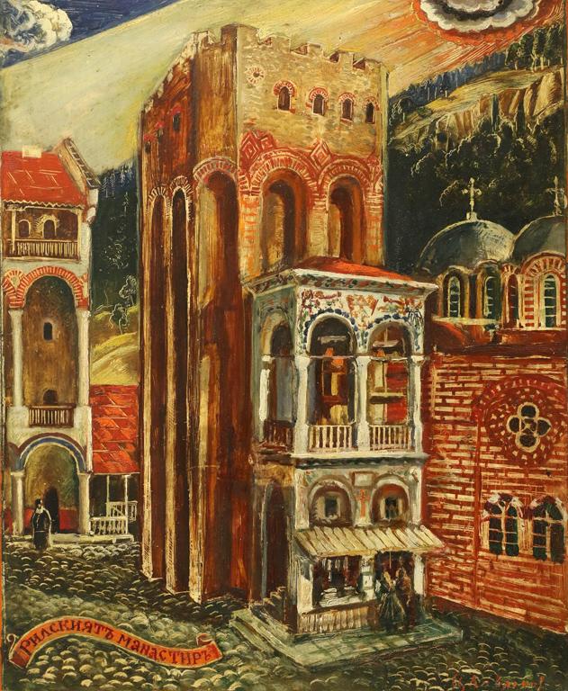 Цанко Лавренов Хрельовата кула в Рилския манастир 1939г.