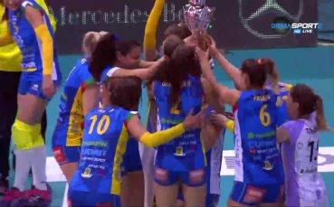 Наградиха волейболистките на Марица с трофея