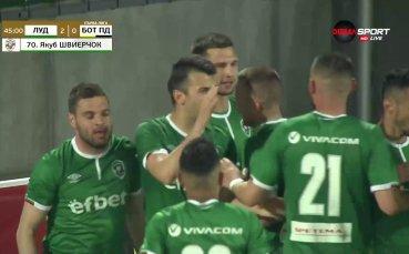 Грешка в отбранта на Ботев - 2:0 за Лудогорец