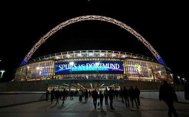 В Англия: Уембли ще е домакин на финала на ШЛ през 2023 г.