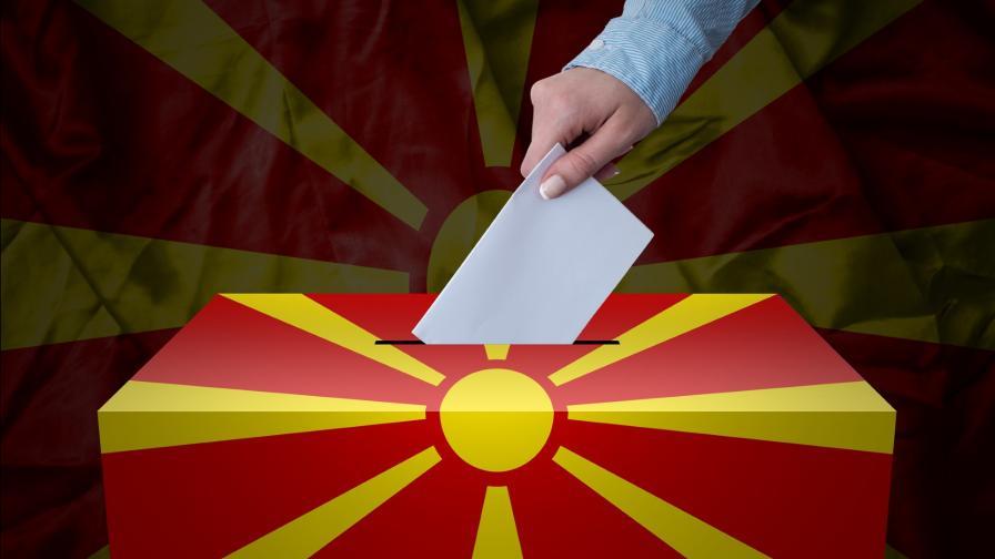 <p>Северна Македония избира президент</p>
