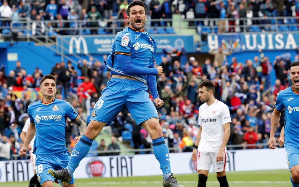 Хетафе постигна класическа победа с 3:0 над Севиля в мача