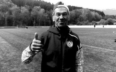 В сряда се сбогуваме с Красимир Безински
