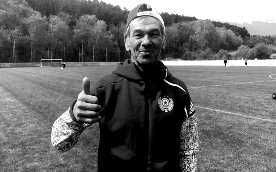 Фенове на Левски почетоха Краси Безински в социалната мрежа