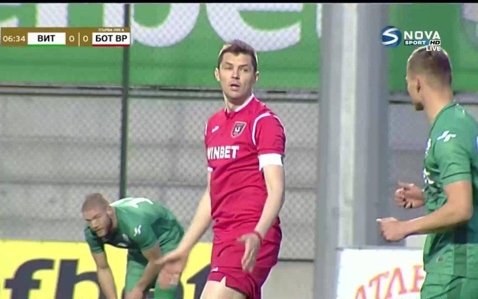 Седмата минута на мача между Витоша и Ботев Враца видя