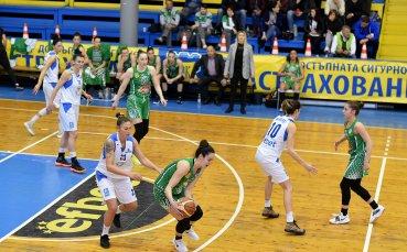 Пети мач решава титлата в женското ни баскетболно първенство