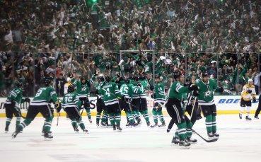 Далас продължава напред в плейофите на НХЛ, резултати