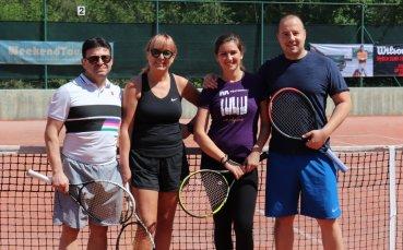 Тенис веригата за любители Weekend Tour откри сезон 2019 с 60 човека на корта