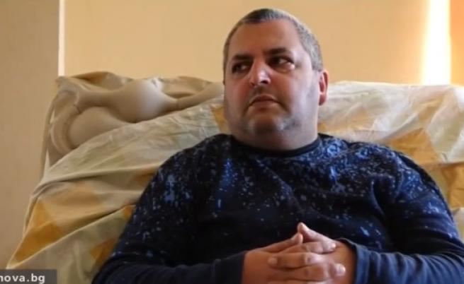 Баща на три деца остана без дом