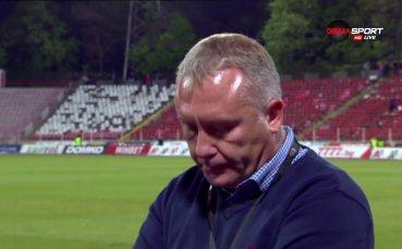 Киров: Пловдивският финал за Купата е прекрасен