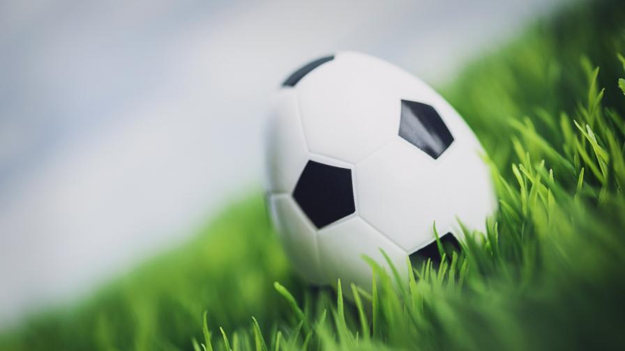 Кои са най-важните спортни събития през празниците