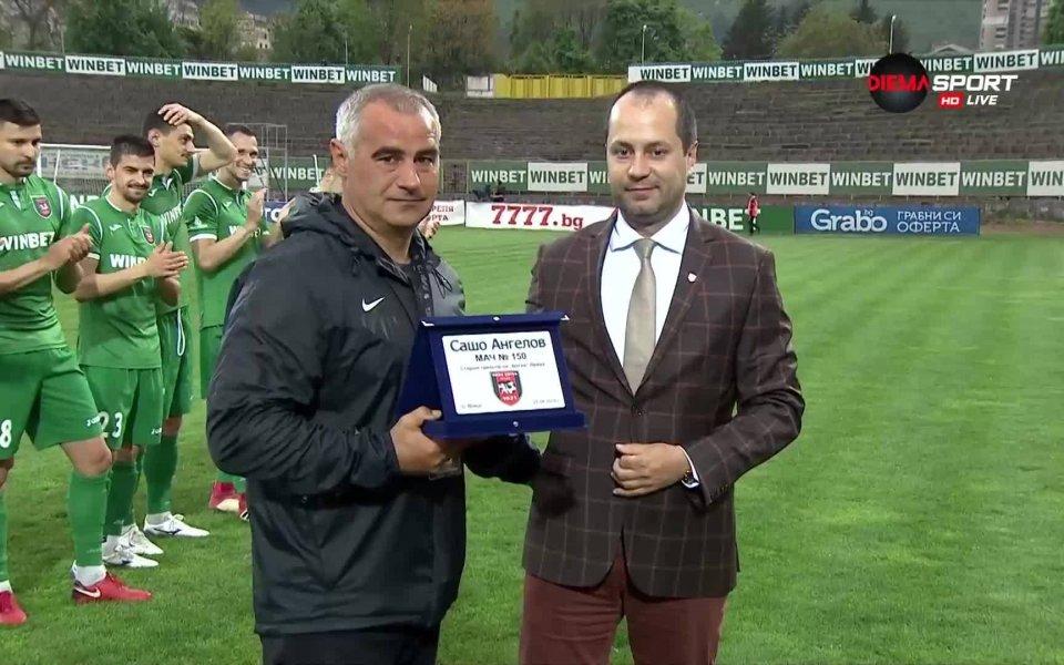 Наставникът на Ботев Враца Сашо Ангелов бе награден от кмета