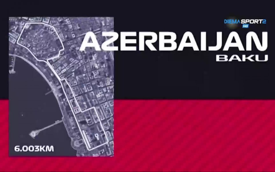 Философията и концепцията на Гран при на Азербайджан е такава,