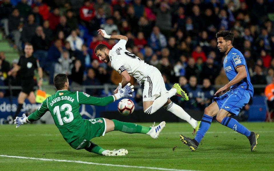 Отборът на Реал Мадрид записа неблагоприятен резултат във второ поредно