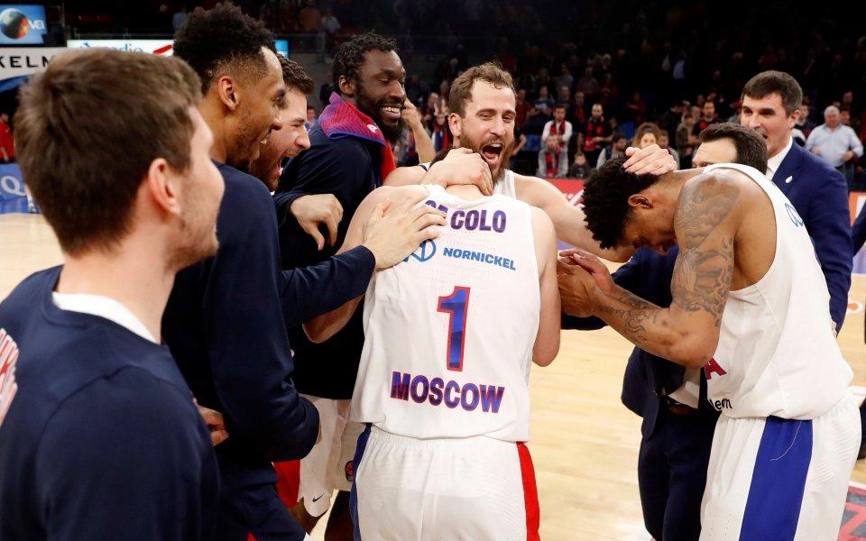 ЦСКА обърна Баскония, домакинът не стигна до Финалната четворка