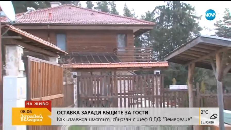 <p>Къщата, заради която подаде оставка зам.-шефът на Фонд Земеделие</p>