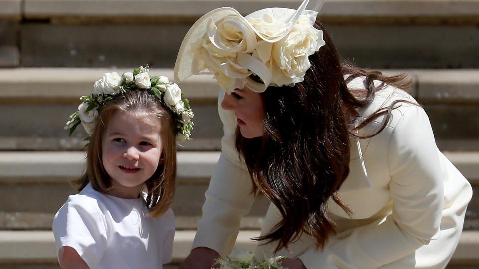 принцеса Шарлът