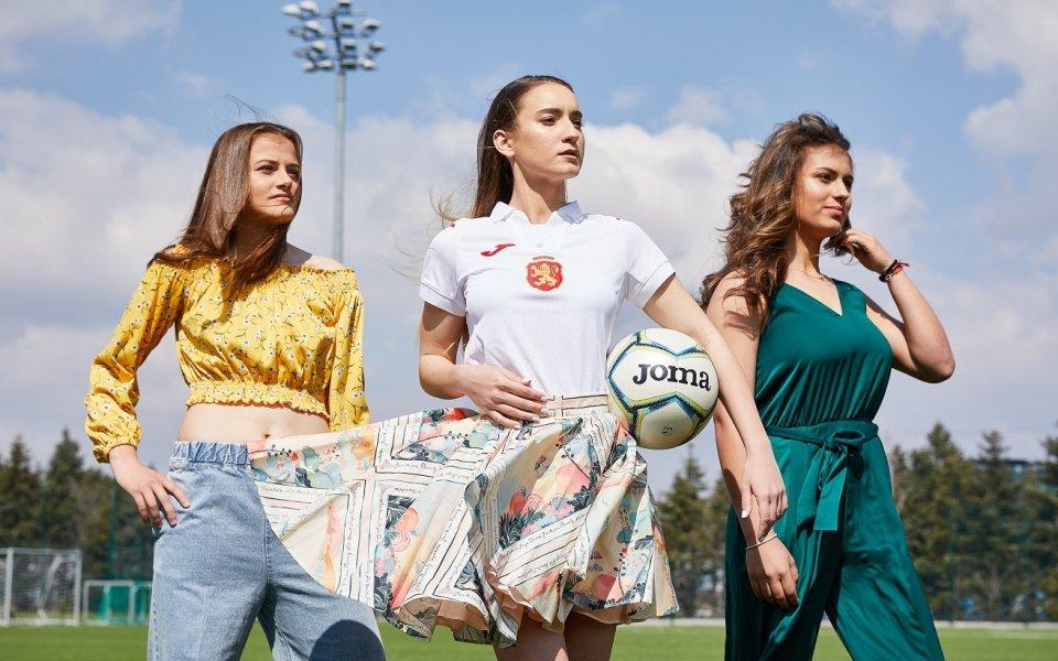 Красотата на женския футбол (снимки)