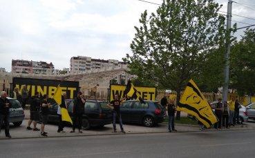 Феновете на Ботев с отворено писмо до кмета на Пловдив за Колежа