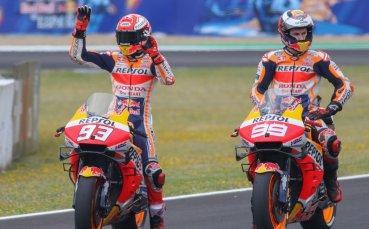 Анулирането на сезона в Moto GP e най-крайната мярка