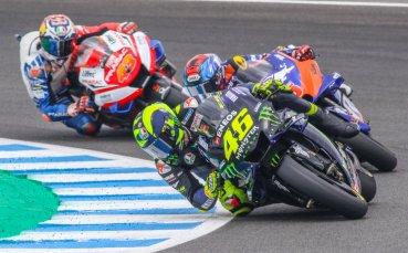 Гран При на Чехия от MotoGP ще се проведе без публика