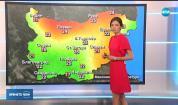Прогноза за времето (04.05.2019 - централна емисия)