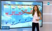 Прогноза за времето (07.05.2019 - централна емисия)