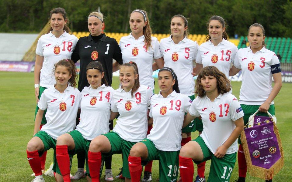 Контролната среща между националните отбори на България и Хърватия за