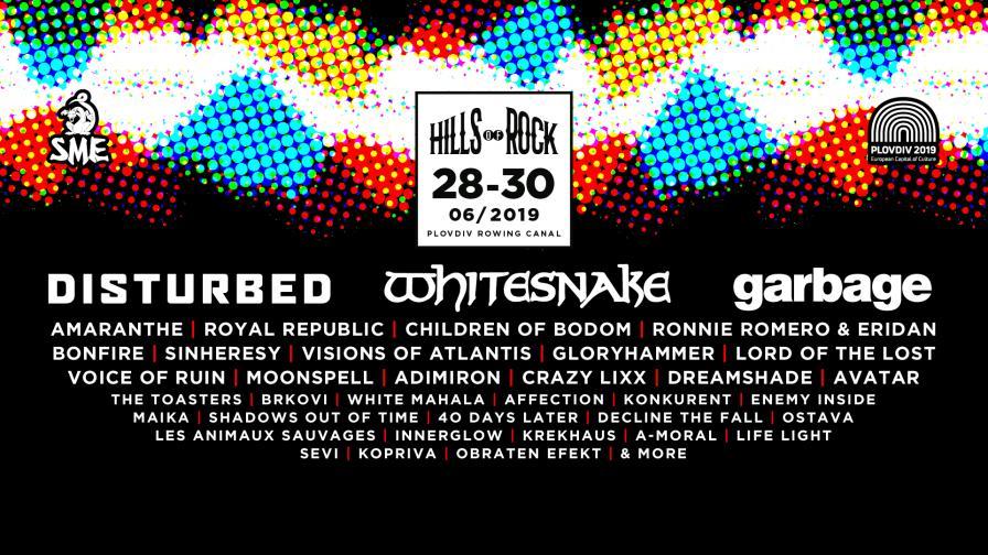 Hills of Rock 2019 с почти завършена селекция артисти