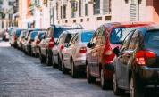 Млади българи решават проблема с паркирането в София